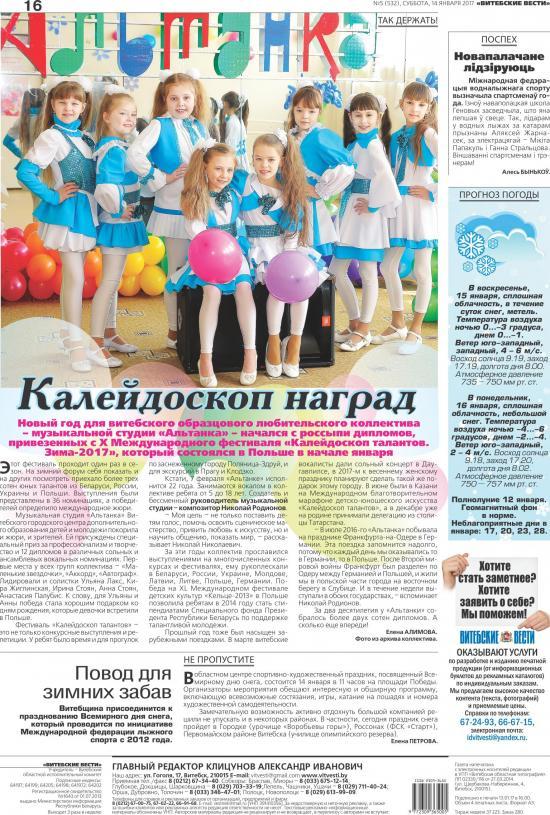 ПОЛЬША - ПОЛЯНИЦА-ЗДРУЙ 2017